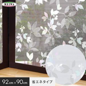 【貼ってはがせるガラスフィルム】外貼り省エネ窓飾りシート 明和グラビア GP-9285S 92cm×90cm