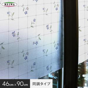 【貼ってはがせるガラスフィルム】窓飾りシート (同調タイプ) 明和グラビア GPL-4660 46cm×90cm