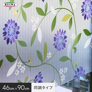 【貼ってはがせるガラスフィルム】窓飾りシート (同調タイプ) 明和グラビア GPL-4671 46cm×90cm