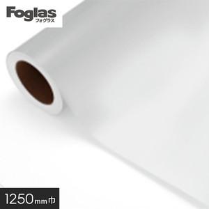 中川ケミカル ガラスフィルム Foglas 1250mm巾 c-001a