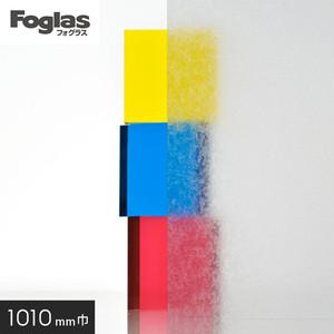 中川ケミカル ガラスフィルム Foglas 1010mm巾 バーク