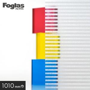 中川ケミカル ガラスフィルム Foglas サンドストライプ