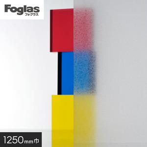 中川ケミカル ガラスフィルム Foglas 1250mm巾 c-1620