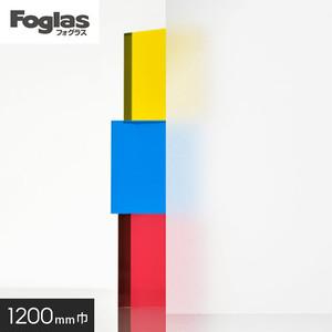 中川ケミカル ガラスフィルム Foglas 1200mm巾 サンドホワイト