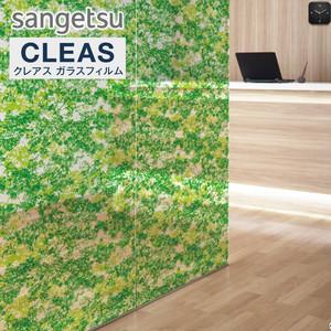 サンゲツ ガラスフィルム プレイフルパターン 木立 93cm巾 GF1761
