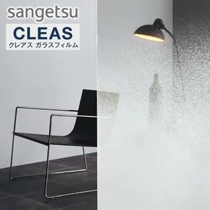 サンゲツ ガラスフィルム サイドグラデーション デジタリズム 125cm巾 GF1817