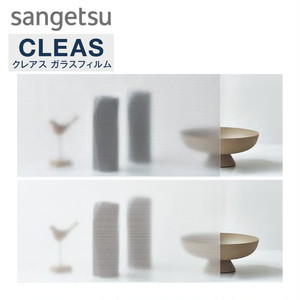 サンゲツ ガラスフィルム シンプルパターン トライアングル 125cm巾 GF1830・GF1831