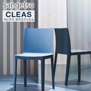 サンゲツ ガラスフィルム シンプルパターン パンチドメタル 125cm巾 GF1834