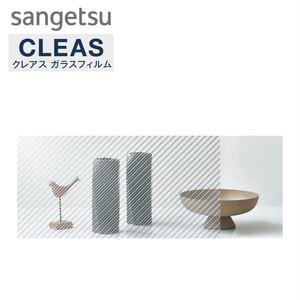サンゲツ ガラスフィルム プレイフルパターン バーバーライン 125cm巾 GF1847