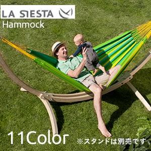 LA SIESTA ハンモック ベーシック 長300×幅140cm