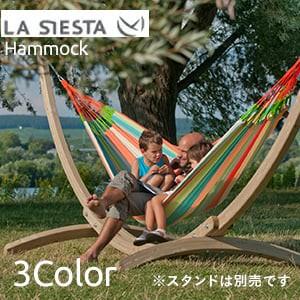 LA SIESTA ハンモック ファミリー 長400×幅180cm