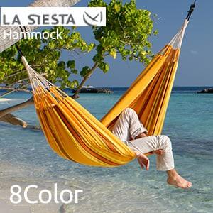 LA SIESTA ハンモック ダブル 長350×幅160cm