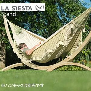 LA SIESTA ハンモックスタンド ファミリーサイズ用