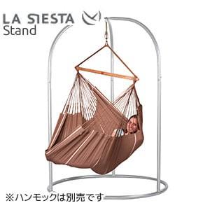 LA SIESTA チェアハンモック用スタンドロマーノ 横160×高225×奥160cm