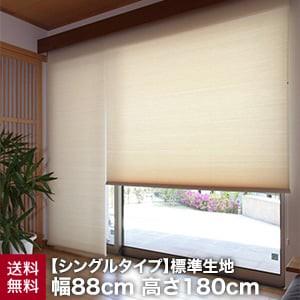 RESTAオリジナル ハニカムスクリーン シングルタイプ 標準生地 幅88cm 高さ180cm