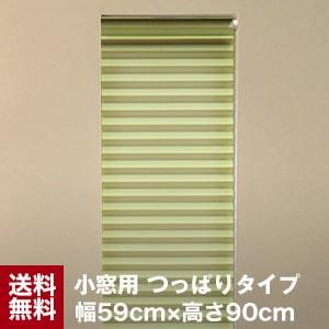 RESTAオリジナル 小窓用ハニカムスクリーン つっぱりタイプ 幅59cm 高さ90cm