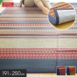 い草ラグカーペット DXラルフ 191×250cm
