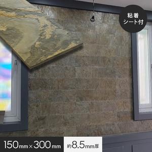 貼るだけ簡単 天然石シート RecoStoneEasy オータムラスティック 断熱・防音 150×300mm(16枚入)