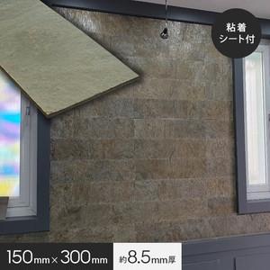 貼るだけ簡単 天然石シート RecoStoneEasy エスホワイト 断熱・防音 150×300mm(16枚入)