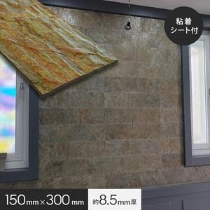 貼るだけ簡単 天然石シート RecoStoneEasy バーニングフォレスト 断熱・防音 150×300mm(16枚入)