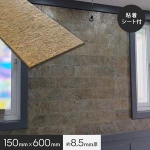 貼るだけ簡単 天然石シート RecoStoneEasy ゴールデン 断熱・防音 150×600mm(8枚入)