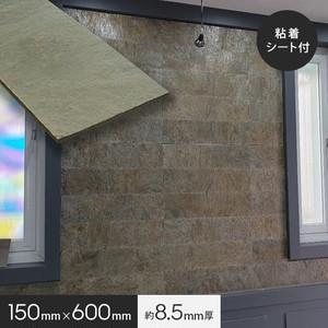 貼るだけ簡単 天然石シート RecoStoneEasy エスホワイト 断熱・防音 150×600mm(8枚入)