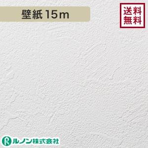 ルノン RM-504 生のり付きスリット壁紙 シンプルパック15m 軽量・耐クラックタイプ