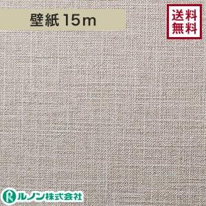 ルノン RM-532 生のり付きスリット壁紙 シンプルパック15m