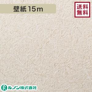 ルノン RM-568 生のり付きスリット壁紙 シンプルパック15m
