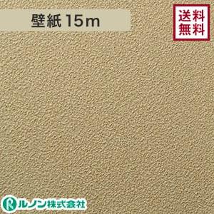 ルノン RM-569 生のり付きスリット壁紙 シンプルパック15m