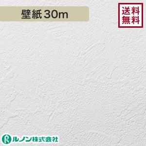ルノン RM-504 生のり付きスリット壁紙 シンプルパック30m 軽量・耐クラックタイプ