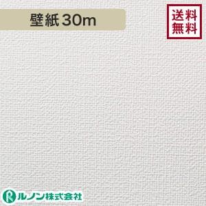 ルノン RM-506 生のり付きスリット壁紙 シンプルパック30m