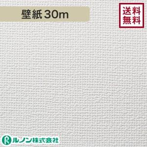 ルノン RM-507 生のり付きスリット壁紙 シンプルパック30m
