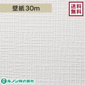ルノン RM-510 生のり付きスリット壁紙 シンプルパック30m