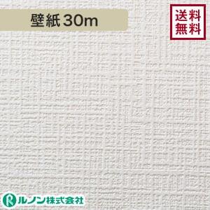 ルノン RM-517 生のり付きスリット壁紙 シンプルパック30m