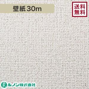 ルノン RM-522 生のり付きスリット壁紙 シンプルパック30m