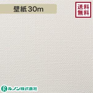 ルノン RM-528 生のり付きスリット壁紙 シンプルパック30m
