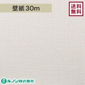 ルノン RM-529 生のり付きスリット壁紙 シンプルパック30m