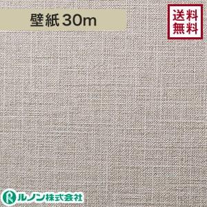 ルノン RM-532 生のり付きスリット壁紙 シンプルパック30m