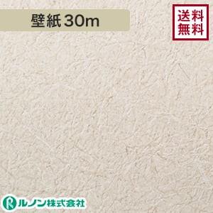 ルノン RM-568 生のり付きスリット壁紙 シンプルパック30m