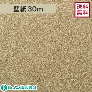 ルノン RM-569 生のり付きスリット壁紙 シンプルパック30m