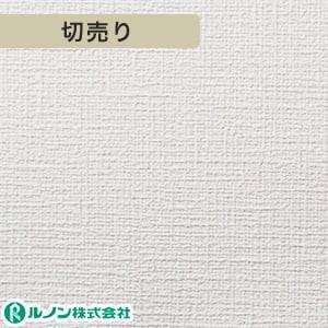 ルノン RM-502 生のり付きスリット壁紙 シンプルパック切り売り 軽量・耐クラックタイプ