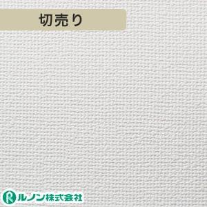 ルノン RM-507 生のり付きスリット壁紙 シンプルパック切り売り