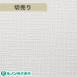 ルノン RM-510 生のり付きスリット壁紙 シンプルパック切り売り
