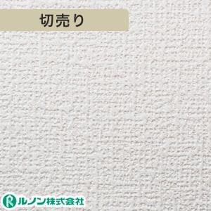 ルノン RM-512 生のり付きスリット壁紙 シンプルパック切り売り