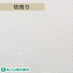 ルノン RM-513 生のり付きスリット壁紙 シンプルパック切り売り