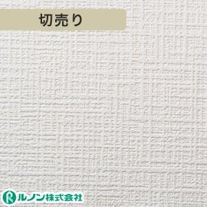 ルノン RM-517 生のり付きスリット壁紙 シンプルパック切り売り