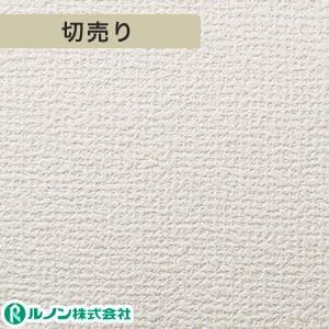 ルノン RM-520 生のり付きスリット壁紙 シンプルパック切り売り