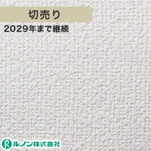 ルノン RM-521 生のり付きスリット壁紙 シンプルパック切り売り