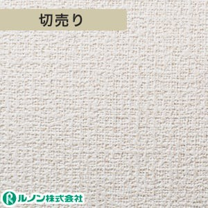 ルノン RM-523 生のり付きスリット壁紙 シンプルパック切り売り
